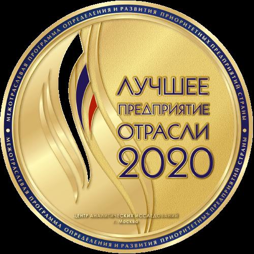 ФАСТ ТОП логотип