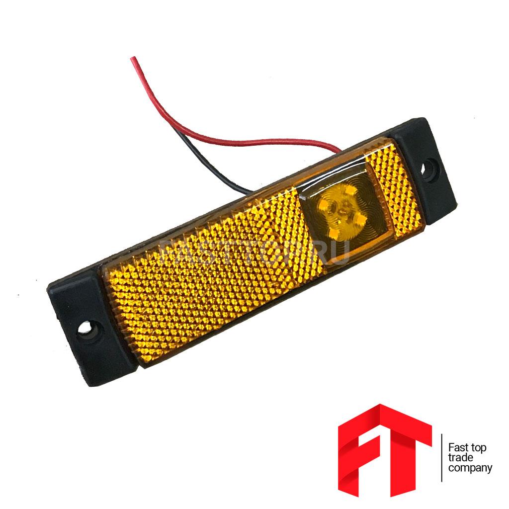 Фонарь габаритный маркерный ЖЕЛТЫЙ LED 24V (ан.80.3731)