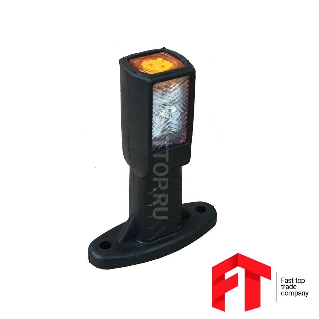 Фонарь габарита(маленький рог) LED, 12/24v (левый/правый)