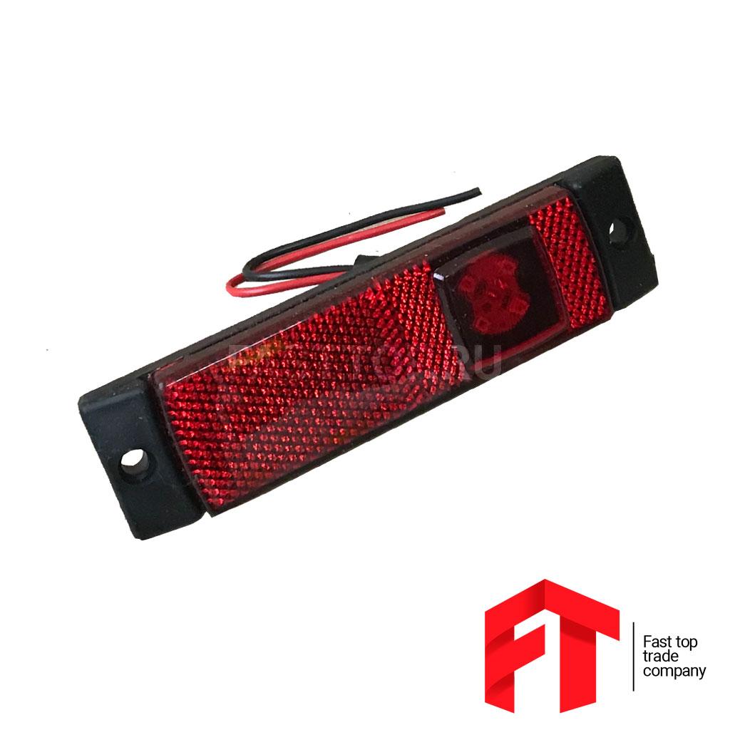 Фонарь габаритный маркерный КРАСНЫЙ LED 24V (ан.80.3731)